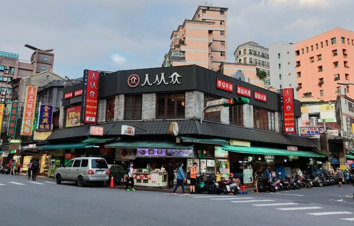 台北景美店